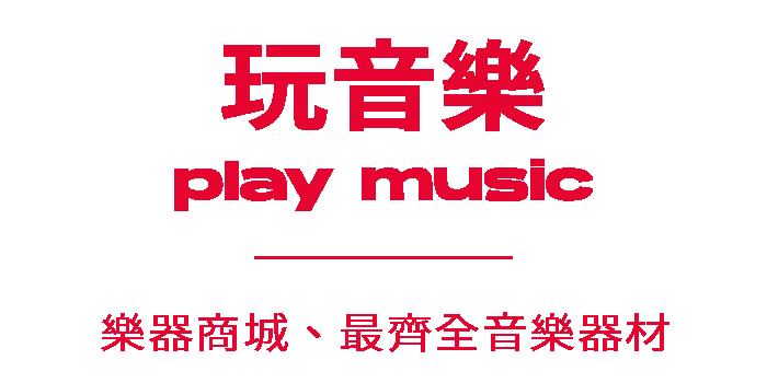 Ensemble Music - Shop