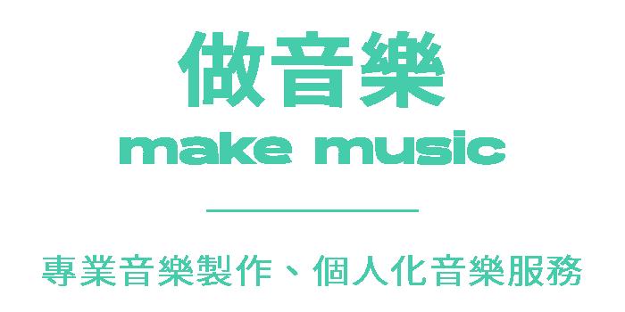 Ensemble Music - Service