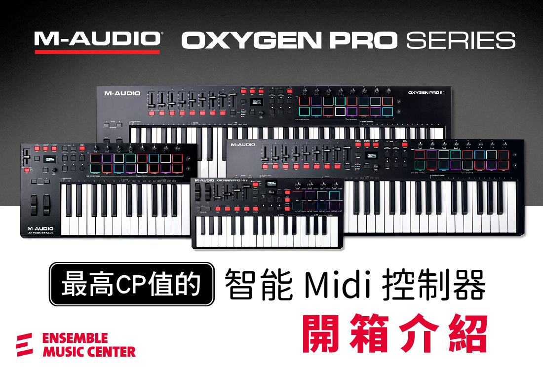 Oxygen Pro